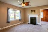 232 Campbell Drive - Photo 7