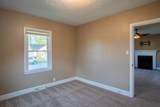 232 Campbell Drive - Photo 9