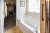 107 Colonial Heights Drive - Photo 21