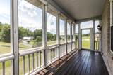 1120 Reed Valley Road - Photo 8