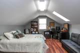549 Brookwater Lane - Photo 40