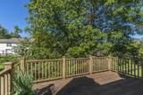 1720 Twain Ridge Drive - Photo 30