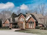475 Woodside Drive - Photo 2