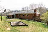 869 Lower Gilmore Rd. - Photo 4