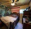 2229 Buckeye Branch Road - Photo 16