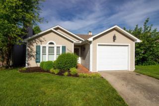 3660 Cottage Circle, Lexington, KY 40513 (MLS #1711406) :: Nick Ratliff Realty Team