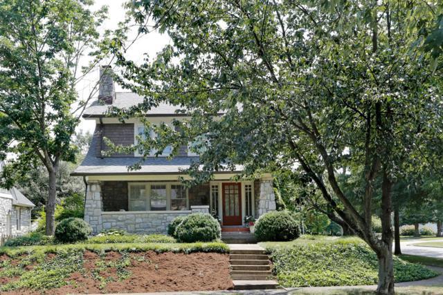 342 Dudley Road, Lexington, KY 40502 (MLS #1716708) :: Nick Ratliff Realty Team