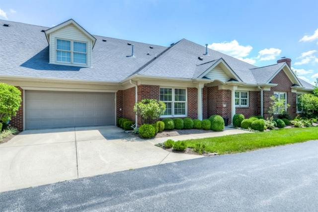4187 Tradition Way, Lexington, KY 40509 (MLS #1717641) :: Nick Ratliff Realty Team