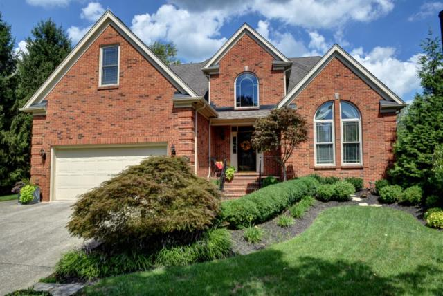 3304 Bridlington Road, Lexington, KY 40509 (MLS #1720071) :: Nick Ratliff Realty Team