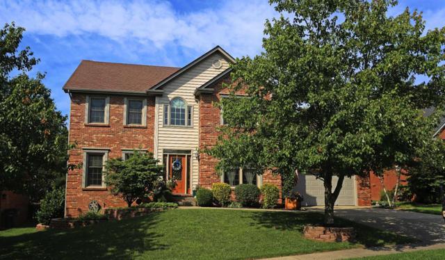 2580 Sungale Court, Lexington, KY 40513 (MLS #1720350) :: Nick Ratliff Realty Team
