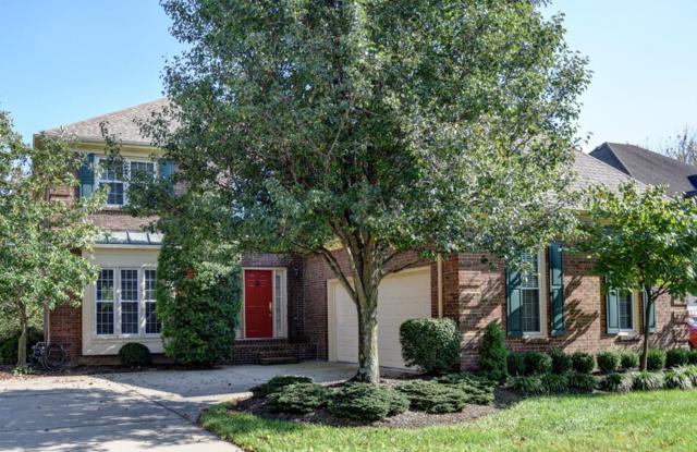 698 Gingermill Lane, Lexington, KY 40509 (MLS #1723372) :: Nick Ratliff Realty Team