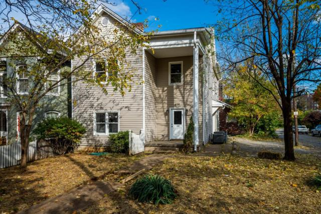 419 E High Street, Lexington, KY 40507 (MLS #1725425) :: Nick Ratliff Realty Team