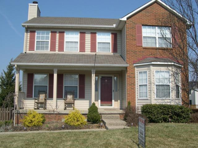 3915 Kenesaw Drive, Lexington, KY 40515 (MLS #1803309) :: Nick Ratliff Realty Team