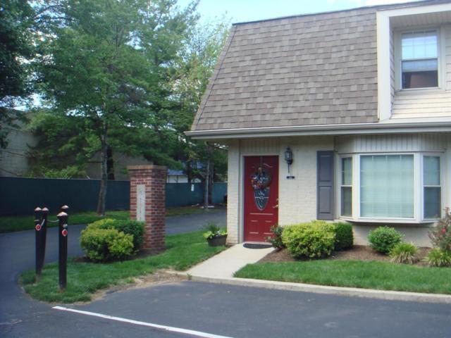 211 Regency Point Path, Lexington, KY 40503 (MLS #1811018) :: Gentry-Jackson & Associates