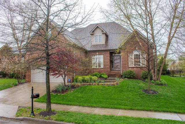 981 Village Green Avenue, Lexington, KY 40509 (MLS #1811083) :: Nick Ratliff Realty Team