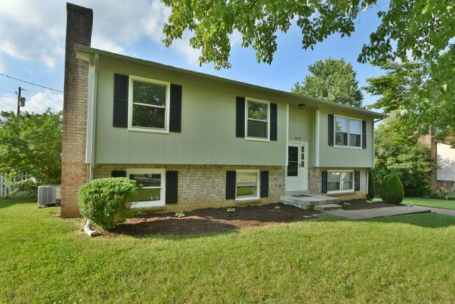 3349 Otter Creek Drive, Lexington, KY 40515 (MLS #1812447) :: Nick Ratliff Realty Team