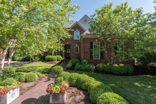 1213 Walkers Way, Lexington, KY 40502 (MLS #1812737) :: Gentry-Jackson & Associates