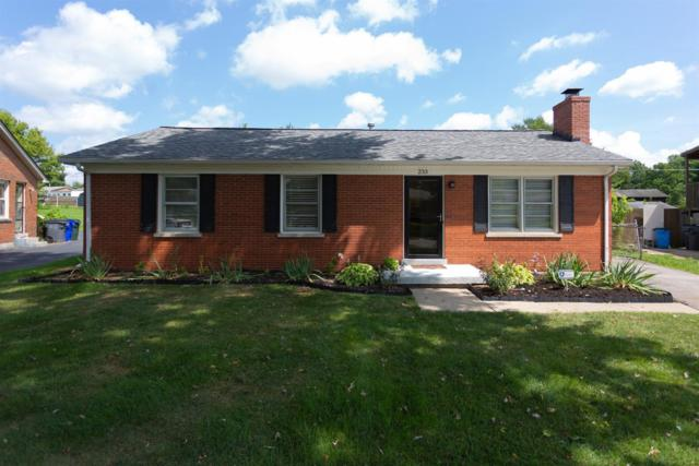 233 Kenlock Drive, Lexington, KY 40517 (MLS #1818147) :: Nick Ratliff Realty Team