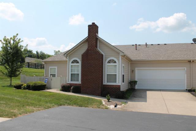 226 Churchill Crossing Drive, Nicholasville, KY 40356 (MLS #1818933) :: Gentry-Jackson & Associates