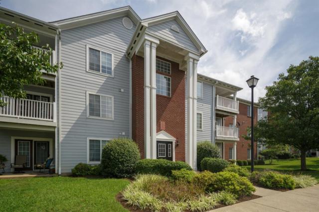 2312 Remington Way, Lexington, KY 40511 (MLS #1819539) :: Gentry-Jackson & Associates