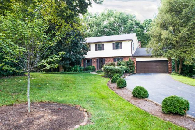 810 Overbrook Circle, Lexington, KY 40502 (MLS #1822271) :: Nick Ratliff Realty Team