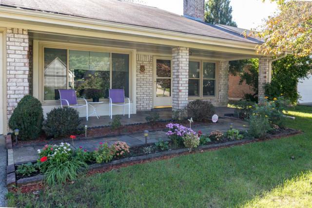320 Squires Road, Lexington, KY 40515 (MLS #1823741) :: Nick Ratliff Realty Team