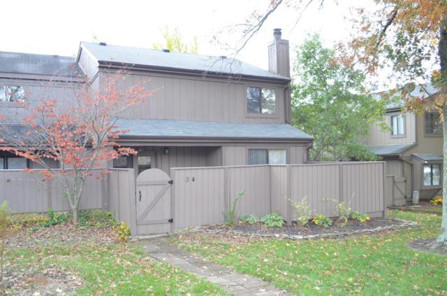 500 Laketower Drive, Lexington, KY 40502 (MLS #1824740) :: Sarahsold Inc.