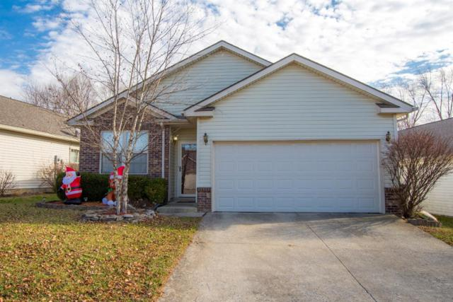 320 Ella Rae Lane, Lexington, KY 40511 (MLS #1827415) :: Nick Ratliff Realty Team