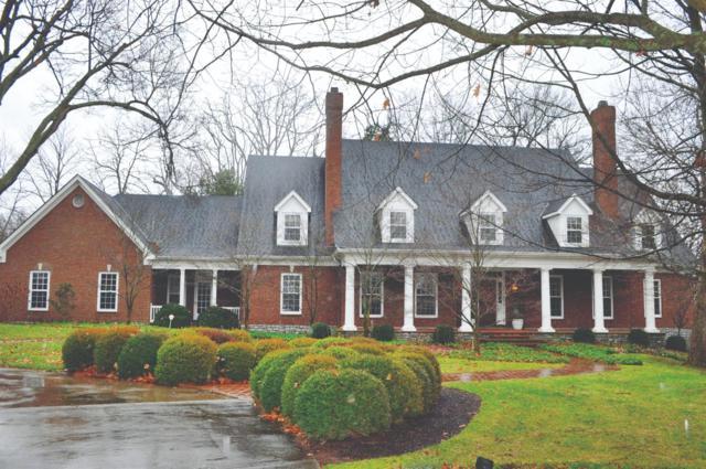 1885 Honey Spring Place, Lexington, KY 40502 (MLS #1901131) :: Nick Ratliff Realty Team