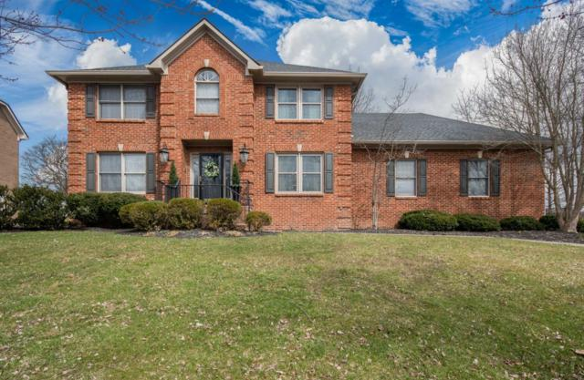 4152 Palomar Boulevard, Lexington, KY 40513 (MLS #1905409) :: Sarahsold Inc.