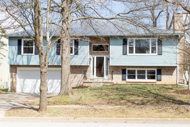 633 Dardanlles Drive, Lexington, KY 40503 (MLS #1905533) :: Nick Ratliff Realty Team