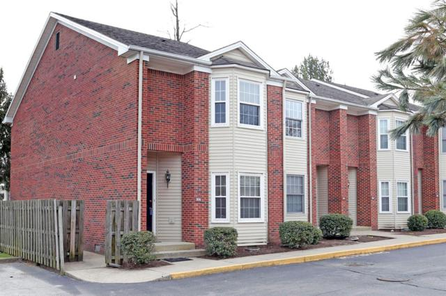 1625 Nicholasville Road, Lexington, KY 40503 (MLS #1905690) :: Sarahsold Inc.