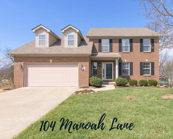 104 Manoah Lane, Nicholasville, KY 40356 (MLS #1905692) :: Nick Ratliff Realty Team