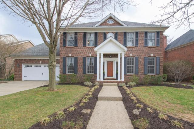 3048 Old Field Way, Lexington, KY 40513 (MLS #1905899) :: The Lane Team