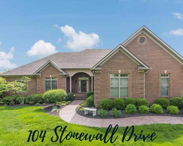 104 Stonewall Drive, Nicholasville, KY 40356 (MLS #1909613) :: The Lane Team