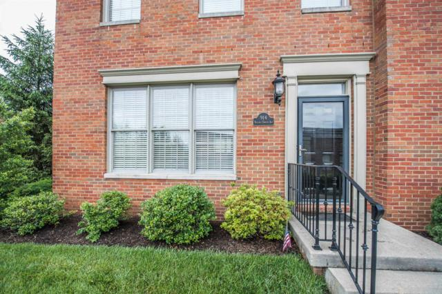 914 Village Green Avenue, Lexington, KY 40509 (MLS #1913342) :: Nick Ratliff Realty Team