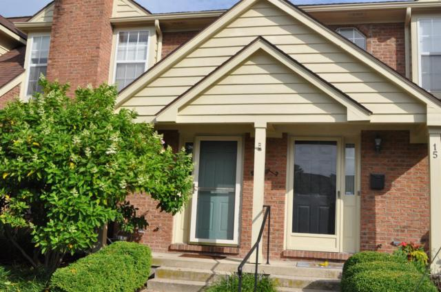 541 W Short Street, Lexington, KY 40508 (MLS #1916310) :: Nick Ratliff Realty Team