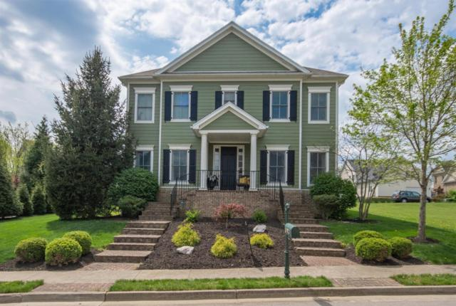1793 Goodpaster Way, Lexington, KY 40505 (MLS #1917840) :: Nick Ratliff Realty Team