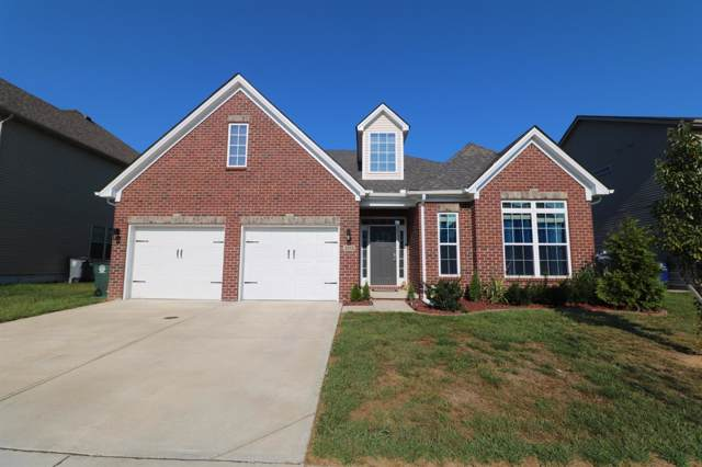 3013 Our Tibbs Trail, Lexington, KY 40511 (MLS #1921726) :: The Lane Team