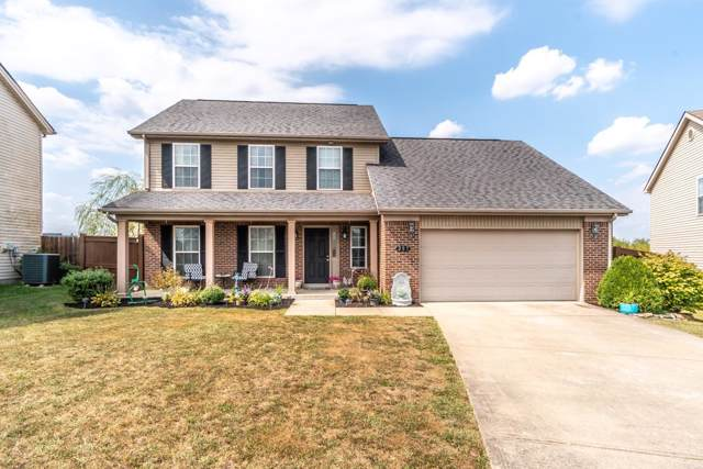 205 Brookshire Place, Richmond, KY 40475 (MLS #1921936) :: Nick Ratliff Realty Team