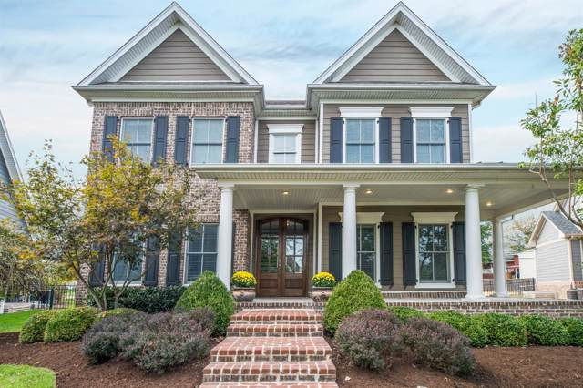 1821 Goodpaster Way, Lexington, KY 40505 (MLS #1922879) :: Nick Ratliff Realty Team