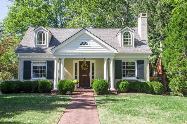 421 Andover Drive, Lexington, KY 40502 (MLS #1923857) :: Nick Ratliff Realty Team