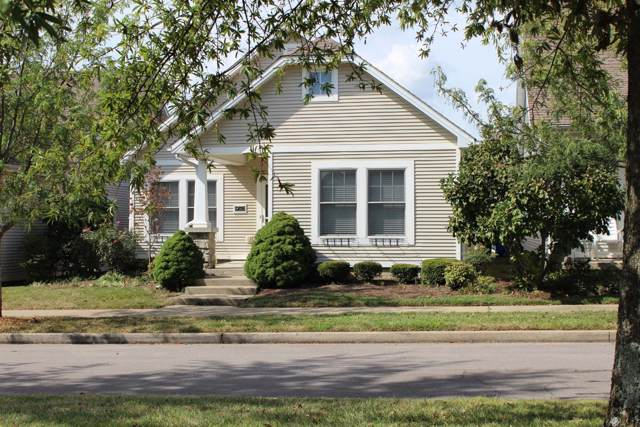 161 Towne Center Drive, Lexington, KY 40511 (MLS #1923987) :: Nick Ratliff Realty Team