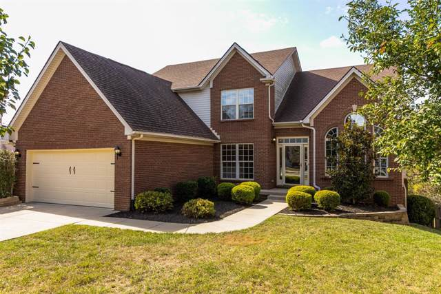 400 Lantana Park, Lexington, KY 40515 (MLS #1924189) :: Nick Ratliff Realty Team