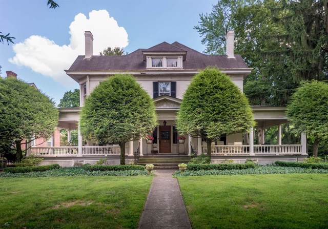 212 S Ashland Avenue, Lexington, KY 40502 (MLS #1924856) :: Nick Ratliff Realty Team