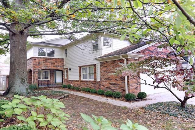 1635 Silver Pheasant Circle, Lexington, KY 40511 (MLS #1925293) :: Nick Ratliff Realty Team