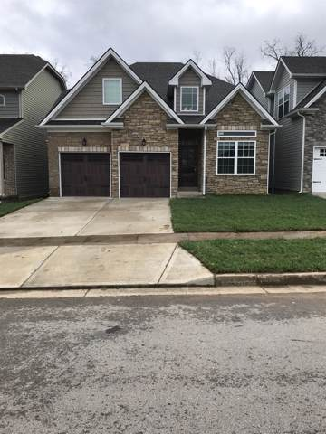 2057 Falling Leaves, Lexington, KY 40509 (MLS #1925380) :: Nick Ratliff Realty Team