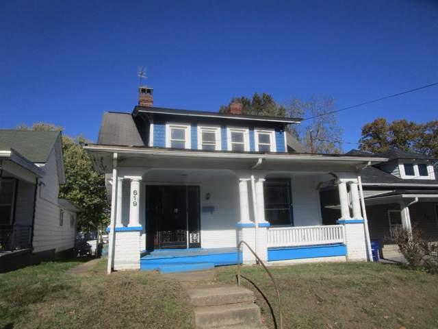 619 Elm Tree Lane, Lexington, KY 40508 (MLS #1926278) :: Nick Ratliff Realty Team