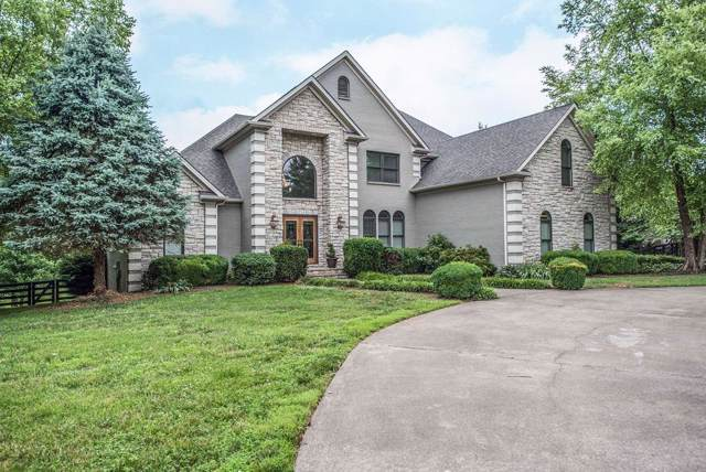 122 Cambridge Lane, Nicholasville, KY 40356 (MLS #1926352) :: Shelley Paterson Homes | Keller Williams Bluegrass
