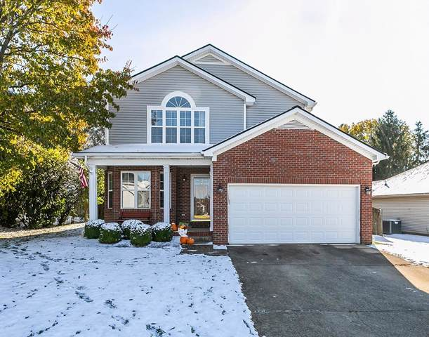 241 Forest Hill Drive, Lexington, KY 40509 (MLS #1926466) :: Nick Ratliff Realty Team